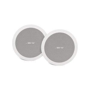 FS2C Bose Free Space Ceiling Speaker price in Pakistan