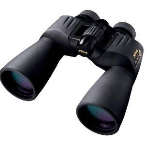 Nikon 10x50 ATB Action Binocular price in Pakistan